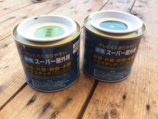 タレにくく塗りやすい水性スーパー屋外用(屋根・外壁・鉄部・木部・プラスチック)若草色と緑色