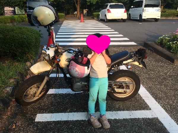 娘とツーリング写真