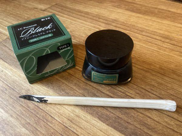 竹ペンとインク