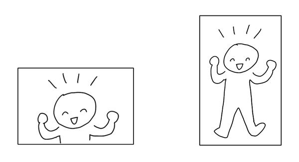 横長スペースと縦長スペースの例